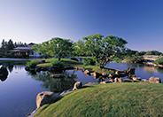 Nikka Yuko Japanese Garden, Lethbridge, Alberta